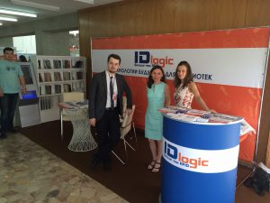 id-logic Крым 2016